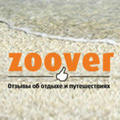 Zoover.ru