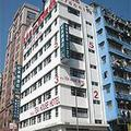 Фотография отеля Bridal Tea House Hotel Tai Kok Tsui (Anchor St.) Exterior